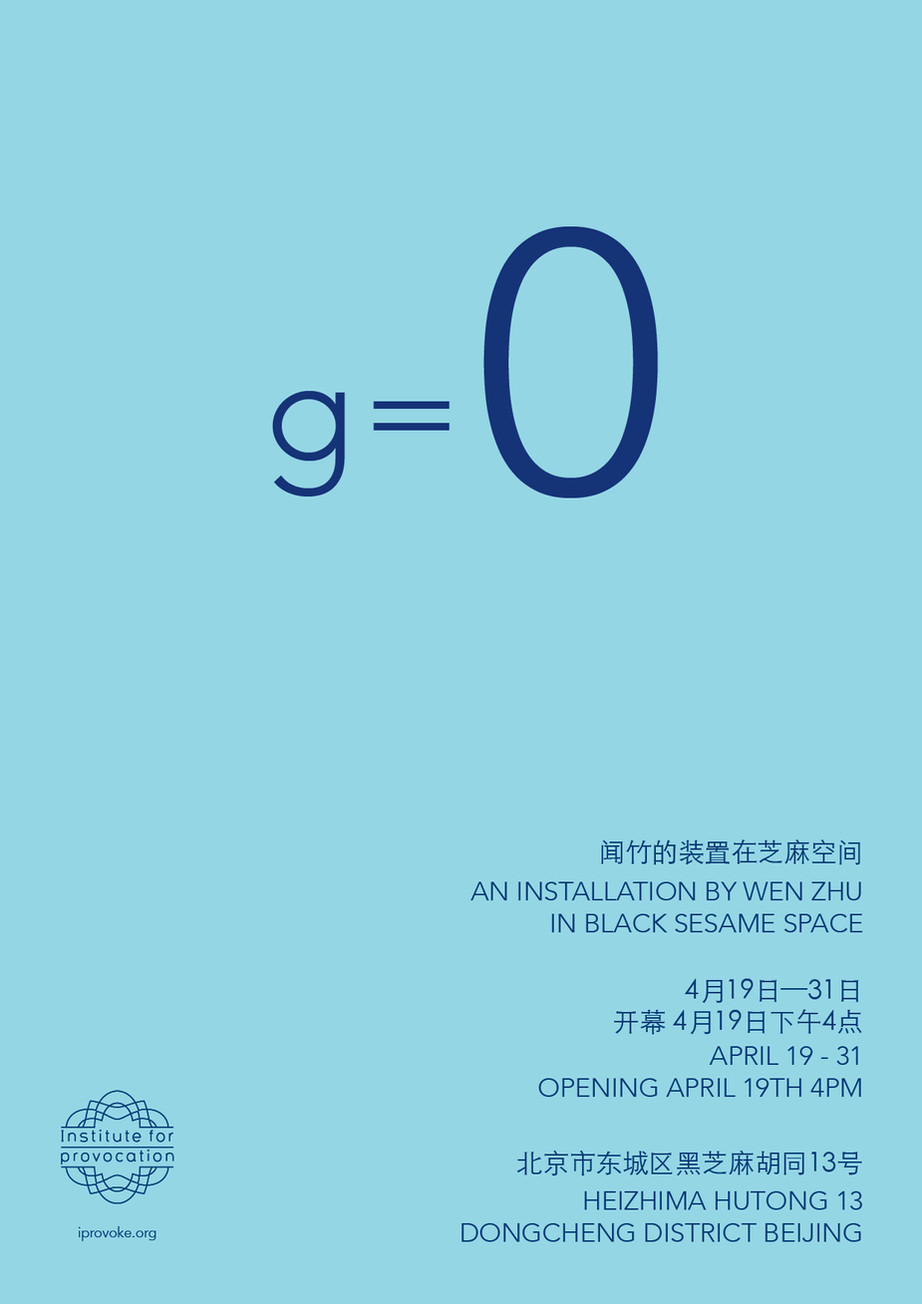 g = 0