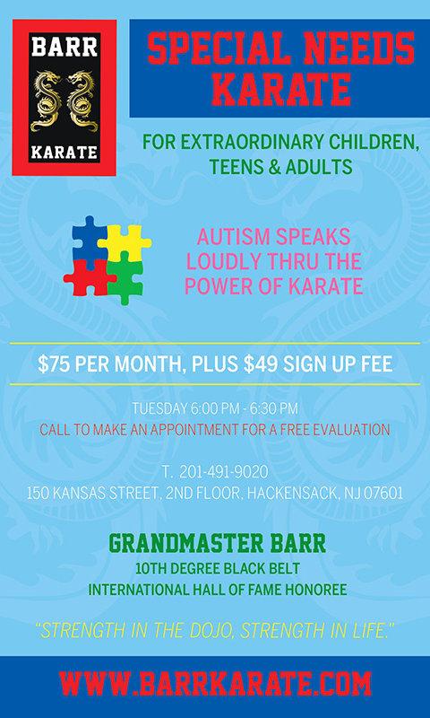 special needs karate.jpg