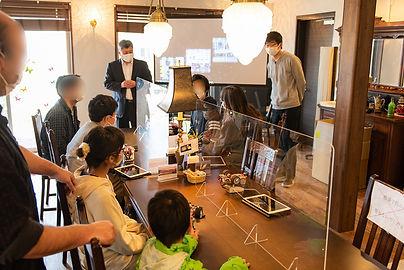 プログラミング教室2-1.jpg