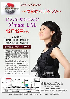 山口裕佳理LIVE(小).jpg