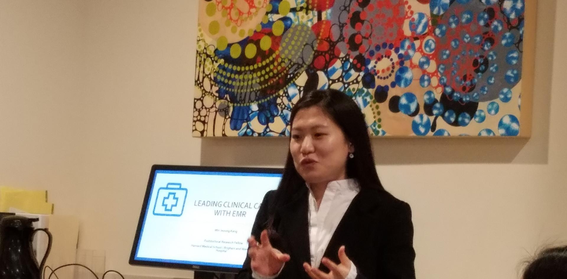 Speaker: Minjeong Kang, PhD, MSN, RN.
