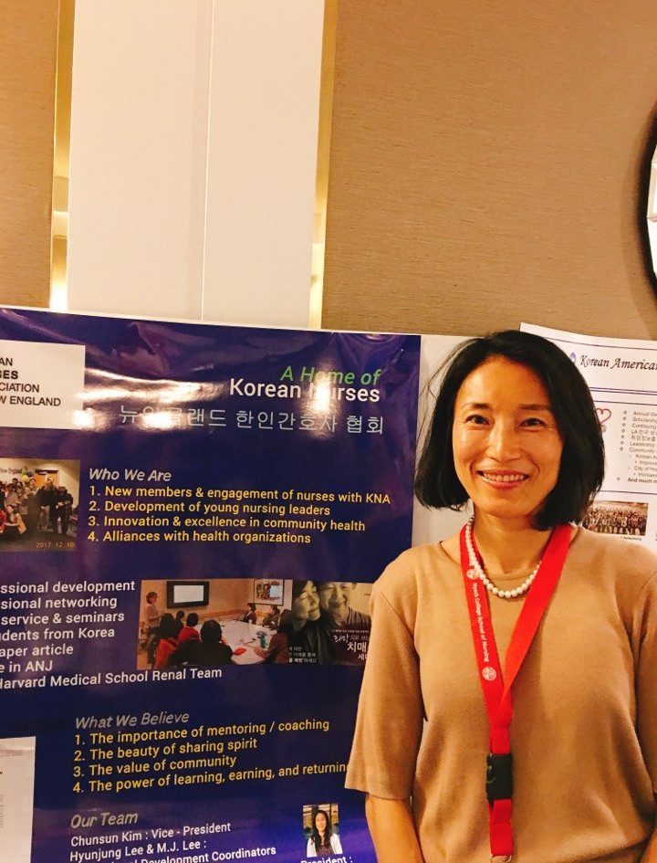 NY International Conference 2018 - Winner - Poster Presentation, Our president HyungOk, Great Job!