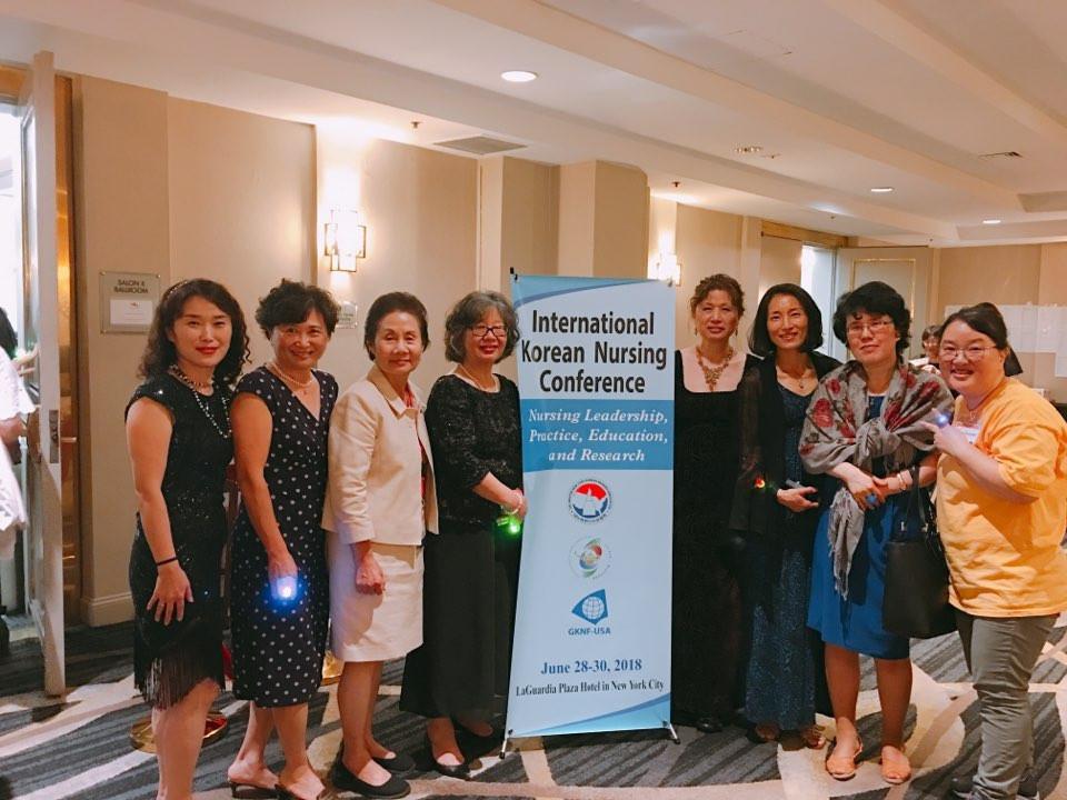 NY International Conference 2018