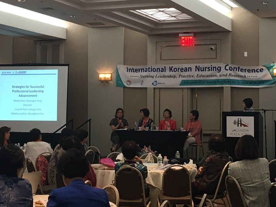 NY International Conference 2018 - Meeky Kim - Panelist