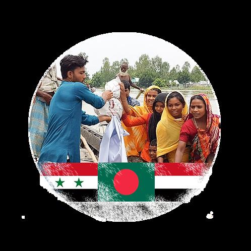 Hilfe für Menschen in Not (Jemen/Syrien/Bangladesch)