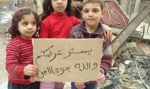Dankeschön aus Syrien