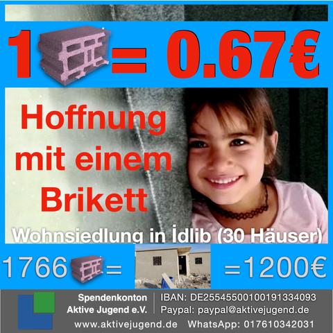 Hilfskampagne mit nur 67 Cent