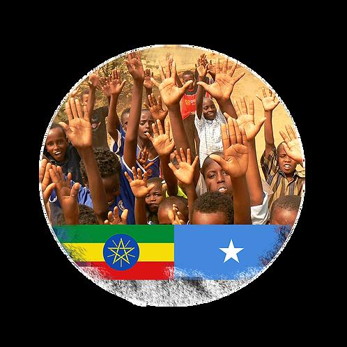 Afrika Extra - Nothilfeprogramm in Somalia und Äthiopien