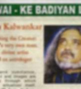 Mumbai Shiva Guruji article.JPG