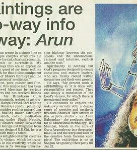 Shiva Guruij article.JPG