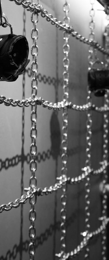 Chain Wall