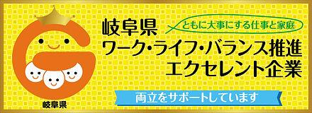 excellent_sikaku.jpg