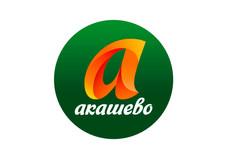 логотип Акашево круг.jpg