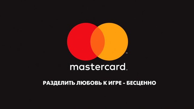 Master Card KHL promo