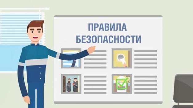 GAZPROM. Social advertisement