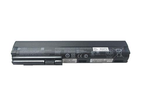 BATERIA HP SX06 2560p 2570p 10.8V-55Wh ORIGINAL
