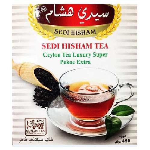 شاي 450 غرام- سيدي هشام
