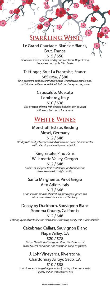 wine-menu-page-1.jpg