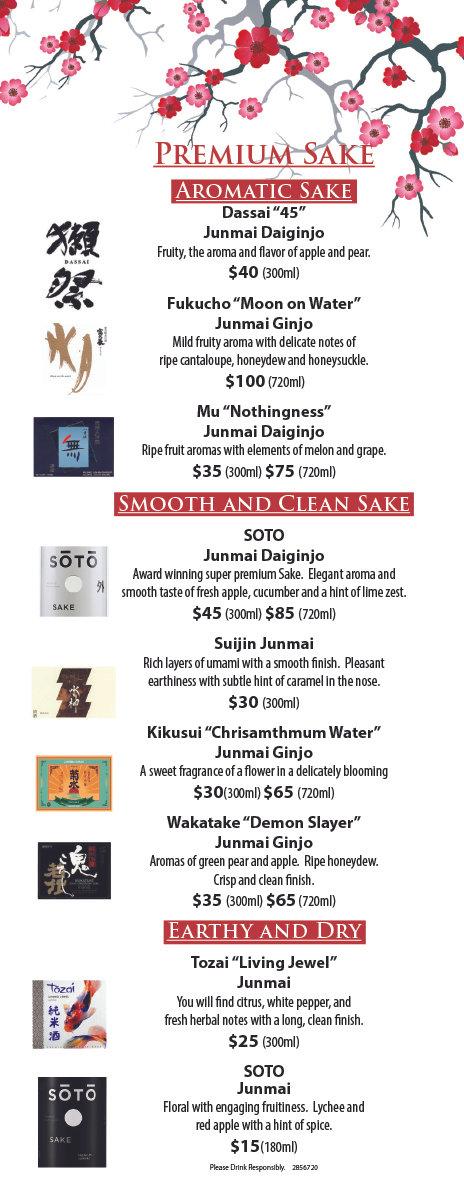 sake-menu-page-1.jpg