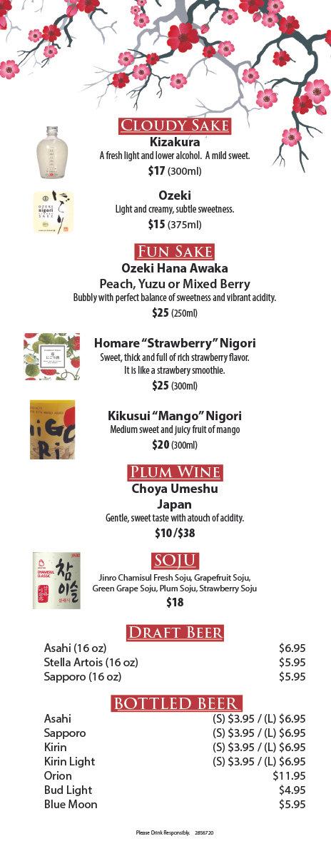sake-menu-page-2.jpg