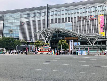 8月1日グランドオープン!!