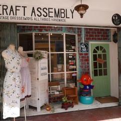 Craft Assembly