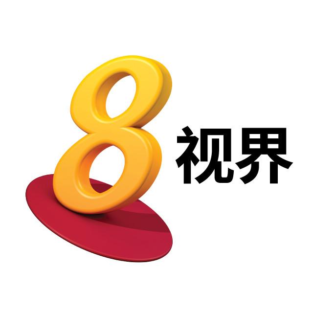 8 World