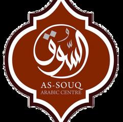 As-Souq Arabic Centre