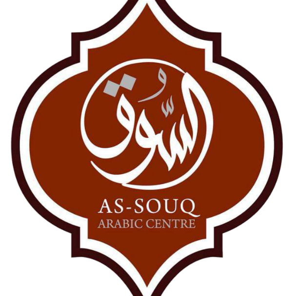 As-Souq Arabic Centre