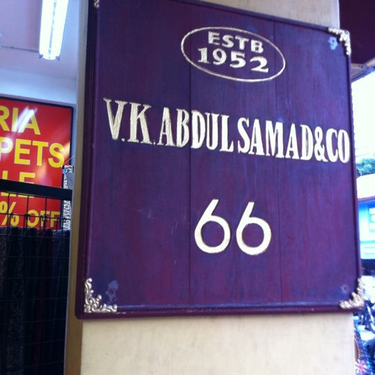 V.K. Abdul Samad & Co