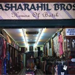 Basharahil Bros