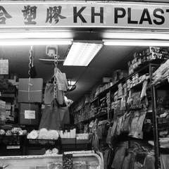 KH Plastics