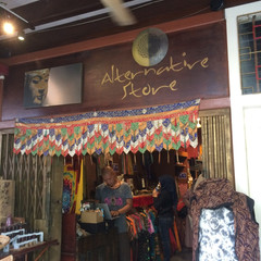 Alternative Store