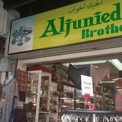 Aljunied Brothers