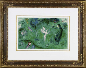 Daphnis and Chloé: Philetas's Orchard