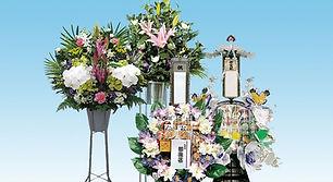 アイテム)供物・お供花.jpg