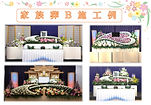 家族葬B 施工例1.jpg