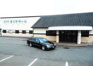 中央ホール 正面1.jpg