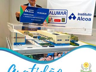 APAE recebe doação do Instituto Alcoa/Alumar para o projeto de ampliação da Escola Eney Santana