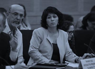 בנק ישראל משנה את החוקים: האם ריביות המשכנתא בדרך למטה?