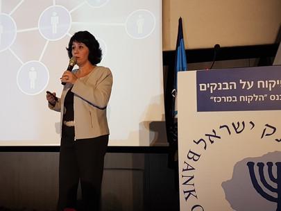המס הגבוה שמטיל בנק ישראל על הציבור