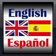 Traducción del español al inglés. Inglés