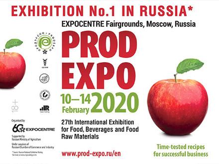 Приглашаем посетить выставку PRODEXPO 2020