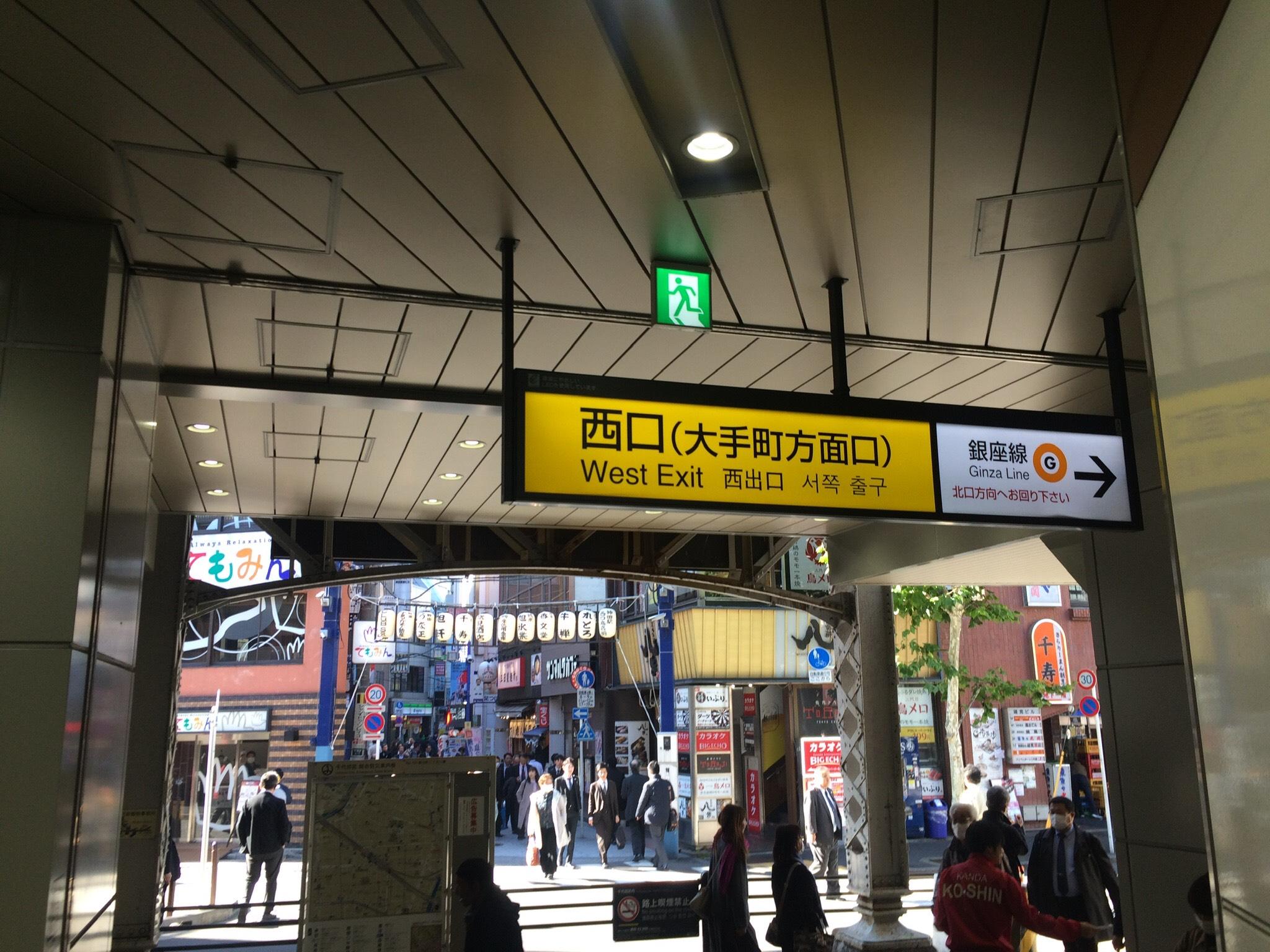 2-Meeting spot②