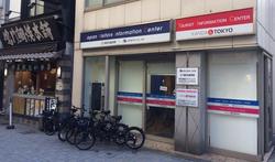 4-Meeting spot ④
