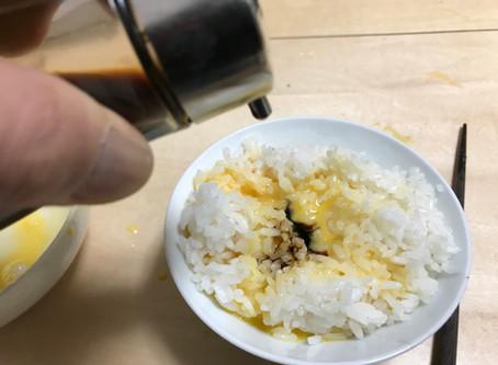 How about TKG - the Tamago Kake Gohan - raw egg with rice? ザ・TKG - 卵かけご飯  - ってどーよ?