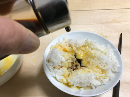 How about TKG - the Tamago Kake Gohan - raw egg with rice? ザ・TKG - 卵かけご飯  - ってどーよ?