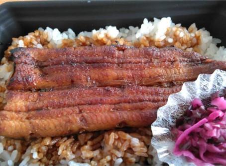 Why eel? What is Doyou-no Ushi-no Hi?