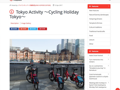 """We have been introduced in """"JapanHoppers.com""""!"""