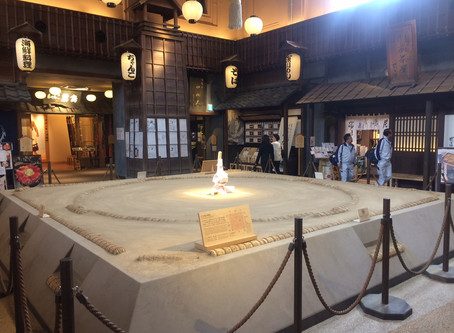 """Sumo town=""""Ryogoku"""" station now has a """"Sumo ring""""."""